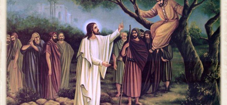 «Formas para llamar la atención de Dios»